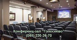 аренда жилья в переславле залесском